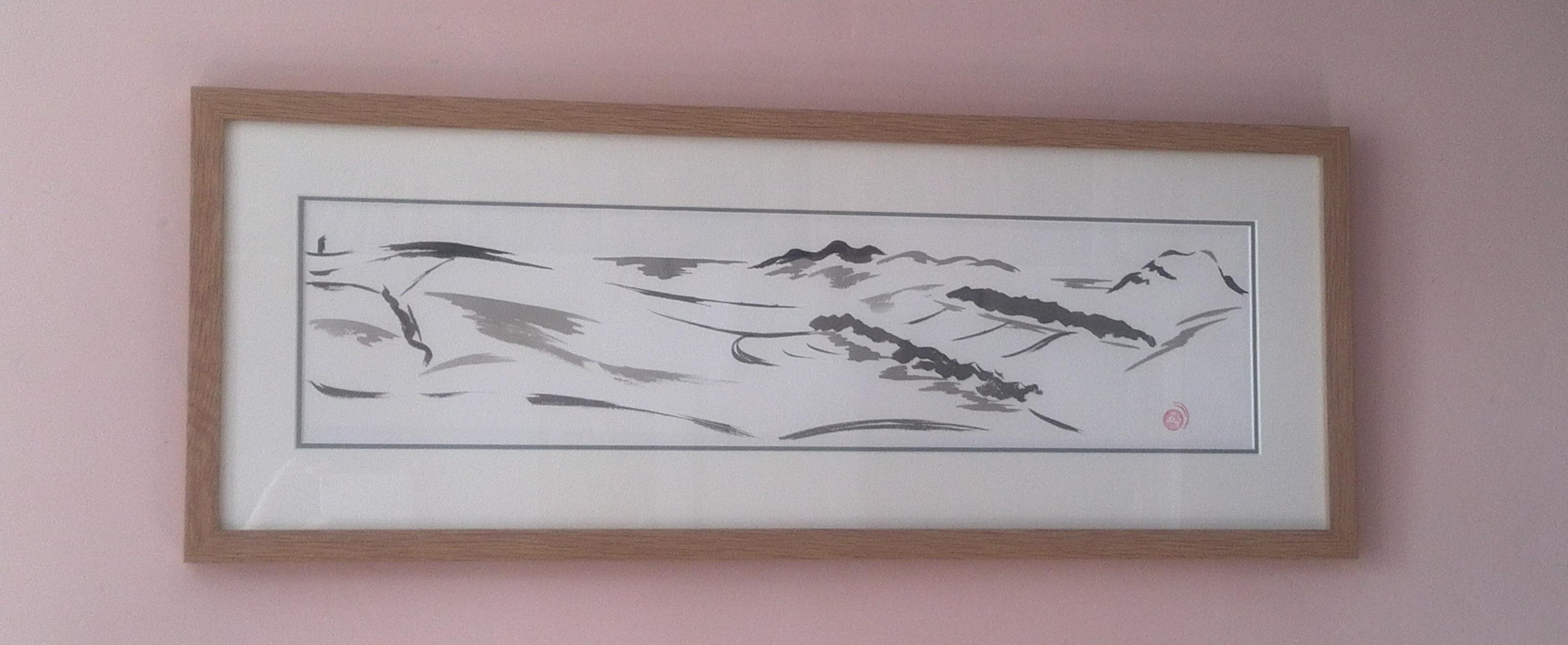 BORDERS III - chinese brush